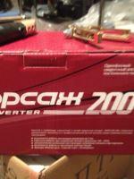 Сварочные инверторы ФОРСАЖ-200 поступили на склад